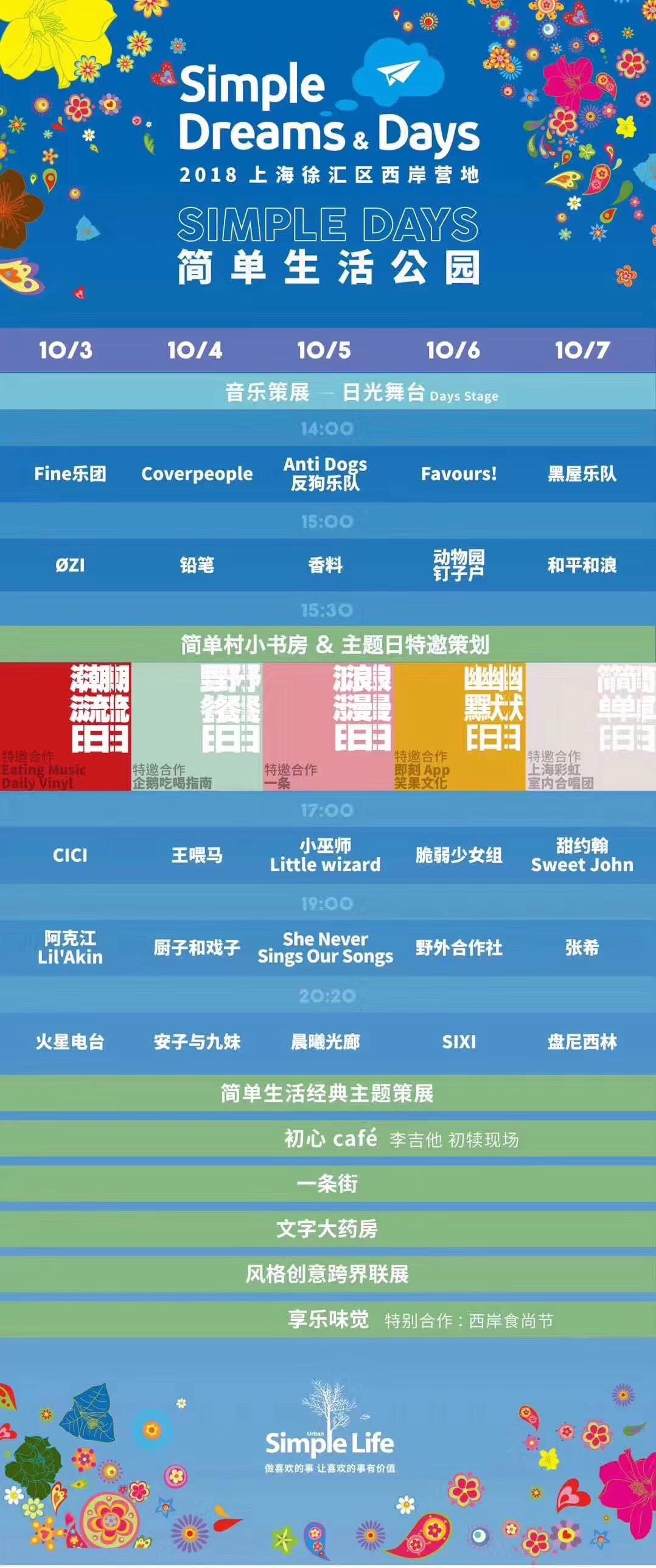 WeChat Image_20180905160003
